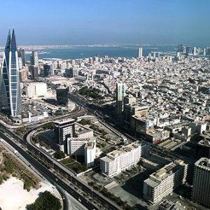 Bahrain Small